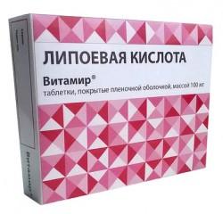 Липоевая кислота, табл. п/о пленочной 30 мг / 100 мг №30