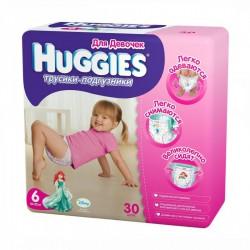 Подгузники-трусики для девочек, Хаггис литл волкерс мега №52 9-14 кг р. 4