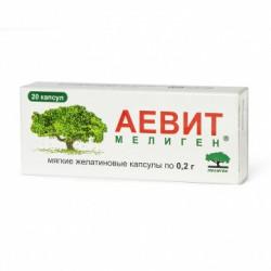 Аевит, капс. 100 мг+55 мг (100000 МЕ) №10 ЛС