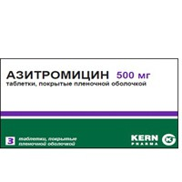 Азитромицин, капс. 250 мг №6